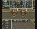 ドラクエ6 キラーマジンガ戦(全滅)1