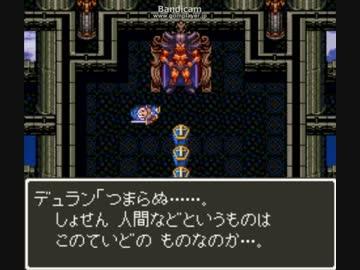 加藤純一 ドラクエ6