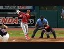 第4位:【MLB】大谷翔平10号、11号ホームラン【2打席連発】 thumbnail