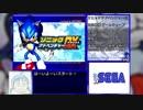ソニックアドベンチャーDX ソニック編 RTA 43:49.59 解説動画 part1 thumbnail