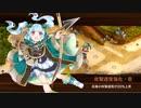 【城プロRE】選ばれし城娘と秘伝武具 とある夏の一日 難【弓のみ】
