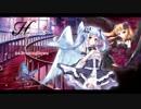 【コミックマーケット94】Pratanallis/Holy Fragments 【視聴用クロスフェードデモ】