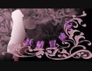 【wizardryFO】*妖精冒険記~その23~*【ゆっくり実況プレイ】