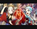 【覇者人位】聖獣戦姫207【三国志大戦】