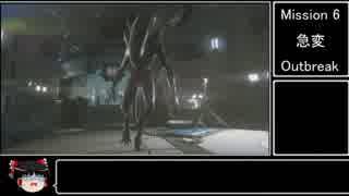 PS4版 Alien:Isolation ナイトメアモード 攻略動画 Part 4