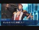 Fate/Grand Orderを実況プレイ ゲッテルデメルング編 part23