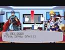 【ゆっくりTRPG】シノビガミ 「素敵な夏休み」 第二話 【実卓リプレイ】