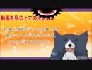 【手描き】八犬伝deデュラララパロ