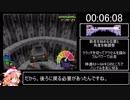 チョロQワンダフォー! any%RTA 1時間35分41秒 part1/3 thumbnail