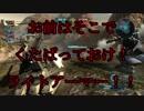 【バトオペ2】悪の軌跡~ジオニストの戦い~【ザクタンク(地上戦)】part8
