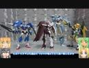 第42位:HGガンダムアストレイノーネイム ジーエンアルトロン ゆっくりプラモ動画 thumbnail