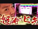 【#126】ワロスと羽生まこが乱れまくった結果【SEVEN'S TV】