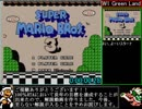 第61位:【ゆっくり解説】スーパーマリオブラザーズ3 100%RTA 1:12:20.91 【FC版最速】 part1 thumbnail
