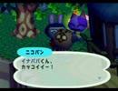 ◆どうぶつの森e+ 実況プレイ◆part70