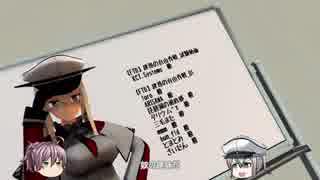 【FTD】建造の自由作戦_02