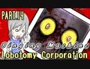 【Lobotomy Corp】非日常的存在研究管理日誌 Part.14【ゆっくり実況】