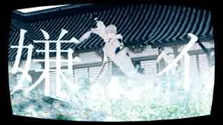 【MMD刀剣乱舞】ストリーミングハート 【カメラ配布】