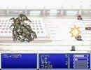 ファイナルファンタジー5 低レベル&ミニマム縛りに挑戦 Part1‐ニコニコ動画(SP1)