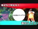 【実況】編集ほったらかシングルレートPart22【スイクン】【ポケモンUSM】