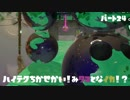 【Splatoon2Oct】ハイテク地下世界!見タコとなイカ!?Part.24【実況】