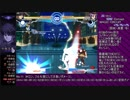 【MBAACC】いまさら始めるMELTY BLOOD【七夜志貴】