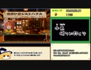 【RTA】糸井重里のバス釣りNo.1 決定版(ふつう) 59:27   Part1