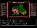 【低音な実況】救え!トマト姫  Part.17