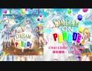 【C94】DREAM ON PARADE【XFD】