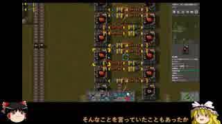 Factorioゆっくり解説プレイ 14 - 発展基板と青パック