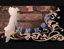 【wizardryFO】*妖精冒険記~その24~*【ゆっくり実況プレイ】