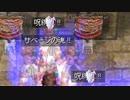 【RO】猫Gv20180805(どら猫冒険団)