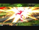 【EXVSMBON】強者になりたいスサノオにうむ part11