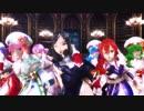【MMDRO】プリ先生とプリ姉妹達で「BAAM」[1080p60fps]