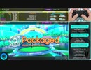 【Project DIVA F 2nd】「Packaged」Hard Perfect