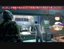【Fallout4】月の民が世界の終わりを謳う PART32【ゆっくり実況】