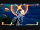 EVO2018 DBFZ GrandFinal GO1 vs SonicFox part2