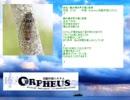 蝉の鳴き声が轟く季節 Orpheus自動作曲システム
