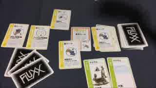 フクハナのボードゲーム紹介 No.276『ネイチャー・フラックス』