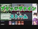 【MTG】ゆかり:ザ・ギャザリング #84 復讐蔦【モダン】