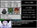 【GB】DQM2 イルの冒険 ミレーユ撃破RTA 5時間54分6.0秒 part8/9