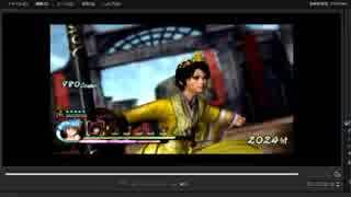 [プレイ動画] 戦国無双4の魔性の美女決定戦をあきらでプレイ