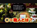 【QMAXIV】ミューと賢決闘者を目指す ~35限目~【kohnataシリーズ】