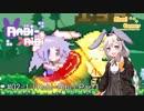 【Rabi-Ribi】ウサギと妖精とあかりちゃん (AG #02-1)【紲星あかり実況】