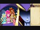 絶対に笑ってはいけないエンジェニアプリキュア 第6話「全ての悪を、笑い飛ばせ!」後半 セーガルート