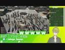 渋谷ハジメのゾンビキング-王の軍勢とぺぺと割られたメガネ-