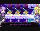 ウナきり&ゆかマキのスターアライズpart5