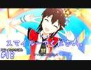 第27位:【ミリシタ】 ガチ初心者P、佐竹美奈子ちゃんと触れ合います。【実況】#18 thumbnail