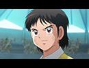 キャプテン翼 第19話「激闘! 明和VSふらの」