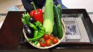 夏野菜【長火鉢とおっさん80】