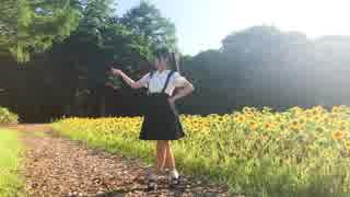 【前ちゃん。】 Yellow 踊ってみた 【向日葵】